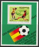NICARAGUA 1982 FOTBAL CUPA MONDIALA