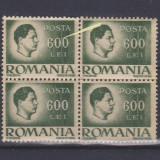 1945 UZUALE - MIHAI I - EROARE - VALOAREA DE 600 LEI DIN SERIA CU HARTIE GRI IN BLOC PATRU - Timbre Romania, Regi, Nestampilat
