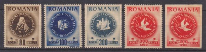 1946- CONGRESUL ARLUS - SERIE MNH