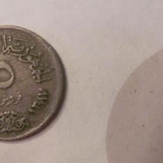 CY - 5 piastres (piastri) 1967 Egipt