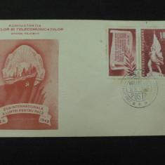 ADMINISTRATIA POSTELOR SI TELECOMUNICATIILOR - OFICIUL FILATELIC - ZIUA INTERNATIONALA A LUPTEI PENTRU PACE 2-X-1949 - STAMPILA SEACA BUNURI POSTALE