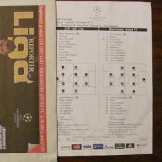 CY - Program meci Champions League CFR Cluj - Manchester United 02.10.2012