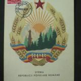 MAXIMA - STEMA REPUBLICII POPULARE ROMANE - STAMPILA CRAIOVA 30 -12- 1958
