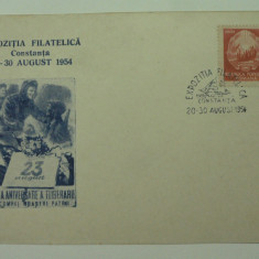 EXPOZITIA FILATELICA CONSTANTA 20 - 30 AUGUST 1954 A - X - ANIVERSARE A ELIBERARII SCUMPEI NOASTRE PATRII