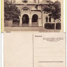 Barlad (Vaslui) - Casa Nationala Stroe Beloescu- rara - Carte Postala Moldova pana la 1904