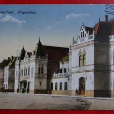 Carte postala - Oradea - circulat - Carte Postala Banat dupa 1918