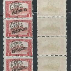 RFL 1919 ROMANIA Emisiunea Oradea Parlament 1L Koztarsasag / streif de 10 cu eroare X10 MNH - Timbre Romania