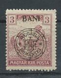 1919 ROMANIA Emisiunea Cluj seceratori 3 BANI eroare sursarj dublu MNH