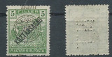 RFL 1919 ROMANIA Emisiunea Oradea 5B seceratori PERFINS N.T. MNH
