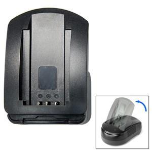 Placuta incarcator placa incarcare acumulator Nikon Sony Panasonic Olympus