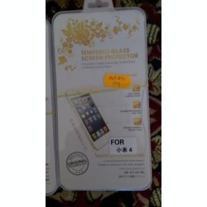Folie sticla Xiaomi Mi 4  super folie temperata si securizata