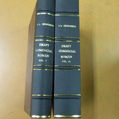 I. L. Georgescu Drept comercial roman 2 volume Bucuresti 1946 - Carte Drept comercial