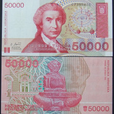 CROATIA 1993 - BANCNOTA 50.000 DINARI (UNC) - BC13