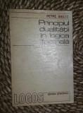 Principiul dualitatii în logica formala  / Petre Bieltz 1974