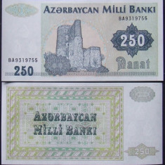 AZERBAIJAN 1992- BANCNOTA 250 MANAT (UNC) - BC16