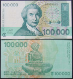CROATIA 1993 - BANCNOTA 100.000 DINARI (UNC) - BC14
