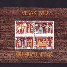 SRI LANKA 1982 VESAK ,SARBATORI, ELEFANTI