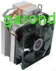 Ventilator pentru procesor (CPU cooler)  )/08270