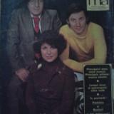 Revista Cinema nr.11/1976 - Revista culturale