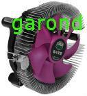 Ventilator pentru procesor (CPU cooler/08266