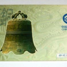 Cartela telefonica - ARTA - CLOPOT - CHINA - 2+1 gratis toate produsele la pret fix - CHA1101 - Cartela telefonica straina