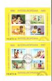 LP 1221 -Colaborarea 1989 stampilat
