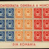 Romania 1947 - CGM minicoala de 6 serii LP 209 a, bloc de 18 timbre MNH, Istorie, Nestampilat