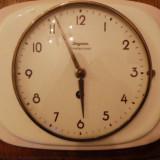 ceas dughena mecanic