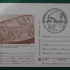 IP:Columna lui Traian-Fortificatie Dacica-Expozitia Republicana de Filatelie '80