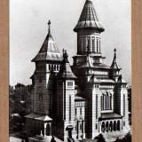 TIMISOARA CATEDRALA MITROPOLIEI BANATULUI APROX 1965 - Carte Postala Banat dupa 1918, Necirculata