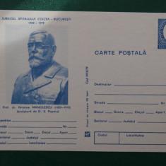 Intreg postal necirculat-Jubileul sp Coltea Bucuresti-Nicolae Manolescu-albastru - Carte Postala Muntenia dupa 1918, Necirculata