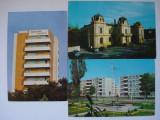 Vederi - SLATINA, Circulata, Fotografie
