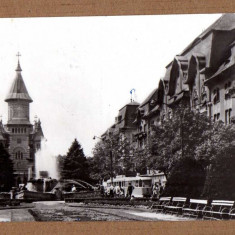 TIMISOARA VEDERE 1969 - Carte Postala Banat dupa 1918, Circulata