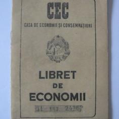 LIBRET DE ECONOMII CEC DIN ANII 50,CE A APARTINUT ARTISTEI ANGELA MOLDOVAN, Documente