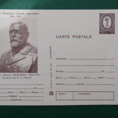 Intreg postal necirculat-Jubileul sp Coltea Bucuresti-Nicolae Manolescu-maro - Carte Postala Muntenia dupa 1918, Necirculata