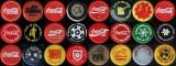 24  capace Coca Cola - modele româneşti de colecţie
