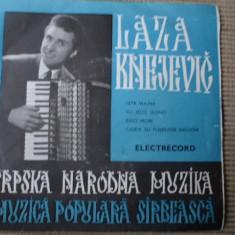 LAZA KNEZEVIC knejevici Muzica Populara electrecord sarbeasca banat folclor vinyl singale, VINIL