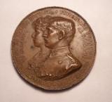 Medalie Logodna Principelui Ferdinand cu Maria 1892 IEFTINA