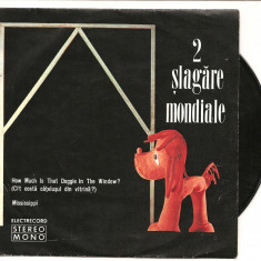 2 slagare mondiale dan mandrila paunita ionescu 5T vinil vinyl single ep
