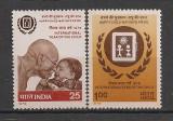 India.1979 Ziua internationala a copilului  RN.237