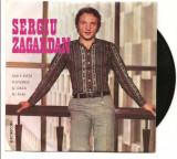 sergiu zagardan-sfinx  vinil vinyl single ep