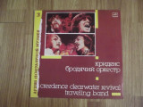 Creedence  vinil vinyl LP