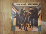 Stefan Hrusca-Vasile Seicaru vinil vinyl lp