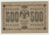 * BANCNOTA DE 500 DE RUBLE 1918, RUSIA TARISTA , STARE FRUMOASA, PRET EXCELENT !!!