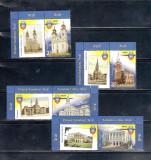 ROMANIA 2014 - ORASELE ROMANIEI : ARAD - SERIE CU VINIETA - LP 2011