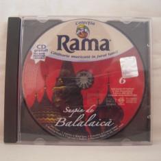 Vand CD promotional Rama-Calatorie Muzicala In Jurul Lumii, original, fara coperti! - Muzica Pop roton