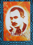 CARTE POSTALA G. BACOVIA - necirculata, noua!!!