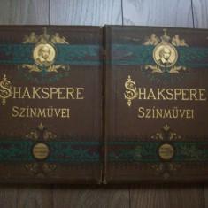 Operele lui Shakespeare, vol.1 si 2 traduse in limba maghiara la 1857.Rereducere! - Carte Literatura Maghiara