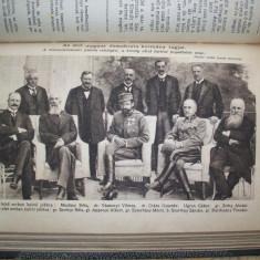 Almanah Pesti Hirlap Naptara din 1918.Reducere! - Carte Literatura Maghiara