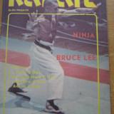 Revista KARATE nr. 3/1990